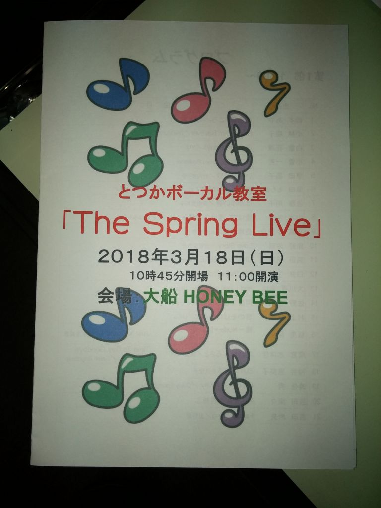 The Spring Live プログラム